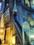 Inside Agia Sofia