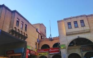 Urfa center